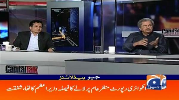 Geo Headlines 09 PM | 7th April 2020