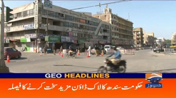Geo Headlines 10 PM | 7th April 2020