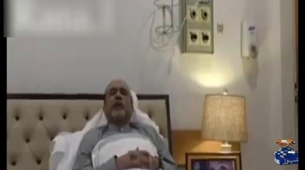 Former president Asif Ali Zardari's video message