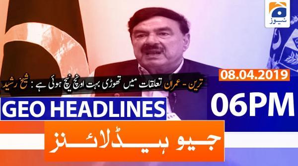 Geo Headlines 06 PM | 8th April 2020