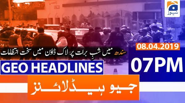 Geo Headlines 07 PM | 8th April 2020