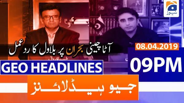 Geo Headlines 09 PM | 8th April 2020