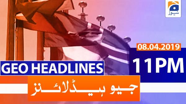 Geo Headlines 11 PM | 8th April 2020
