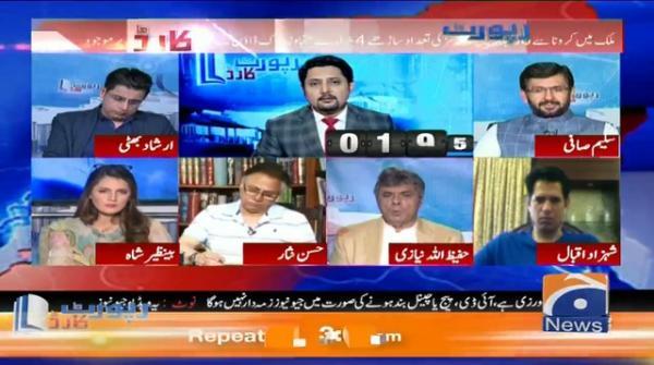 Hafeez Ullah Niazi | Hukumat Lock-down Par Amal Dar-Aamad Karwane Main Nakam Kyun Horahi Hai?