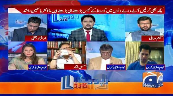 Benazir Shah | Hukumat Lock-down Par Amal Dar-Aamad Karwane Main Nakam Kyun Horahi Hai?