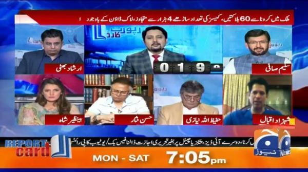 Shahzad Iqbal | Hukumat Lock-down Par Amal Dar-Aamad Karwane Main Nakam Kyun Horahi Hai?