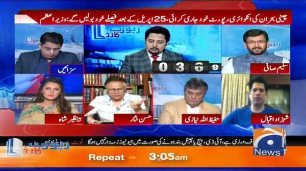 Hassan Nisar | Masnuee Bohran Dobara Paida Karne Walon Ke Khilaf Kia Karwai Karni Chahiye?