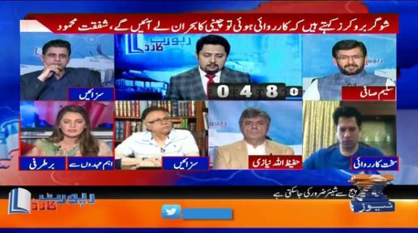 Benazir Shah | Masnuee Bohran Dobara Paida Karne Walon Ke Khilaf Kia Karwai Karni Chahiye?
