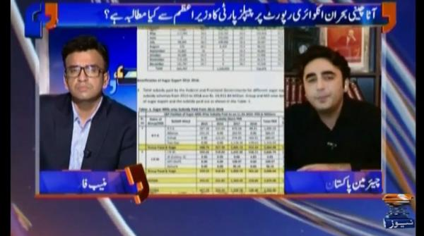 It is legitimate to demand PM Imran's resignation: Bilawal Bhutto