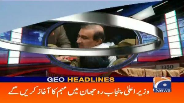 Geo Headlines 10 AM | 9th April 2020