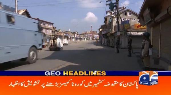 Geo Headlines 02 PM | 9th April 2020
