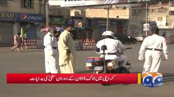 Karachi My Lockdown Ky Khilaaf Sakhti Ki Hidayat!