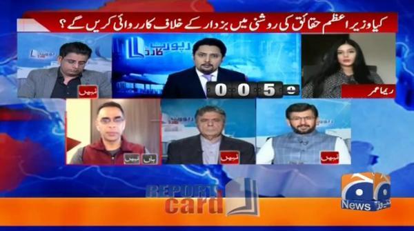 Report Card | Wajih Sani | 9th April 2020