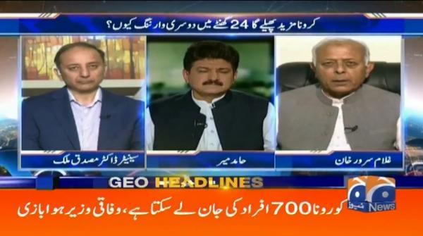 Geo Headlines 10 PM | 9th April 2020