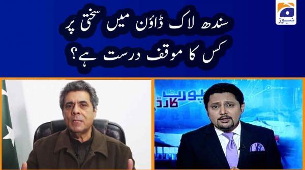 Hafeezullah Niazi | Sindh Lock-down Mein Sakhti Par Kis Ka Moaqaf Durust Hai?