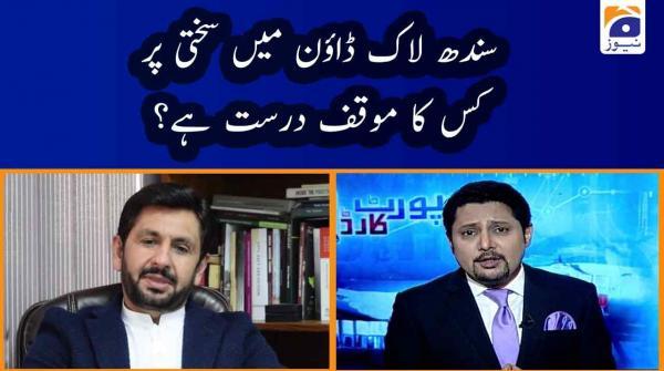 Saleem Safi | Sindh Lock-down Mein Sakhti Par Kis Ka Moaqaf Durust Hai?