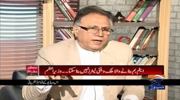 Atom-Bomb Bananey Wala Mulk Ventilators Nahi Bana Sakta, PM Imran Khan