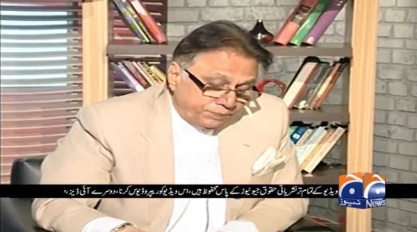 PM Imran Khan Ka Power-Mafia Ke Khilaf Action