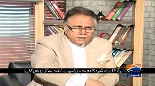 Kya PM Imran Ne Jahangir Tareen Ko Dump Kar Diya Hey?