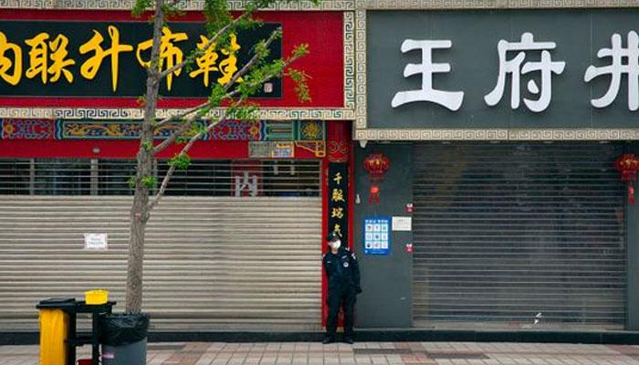 The Chinese economy shrinks