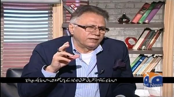 Meray Mutabiq | Hassan Nisar | 19th April 2020
