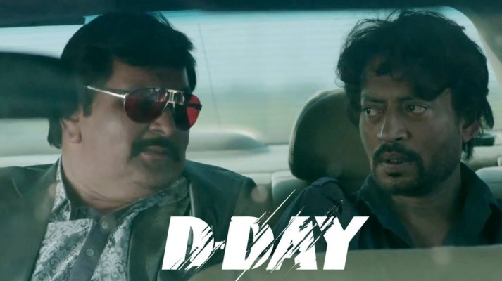 Rishi Kapoor and Irrfan Khan in one frame: Scene from 'D-Day ...