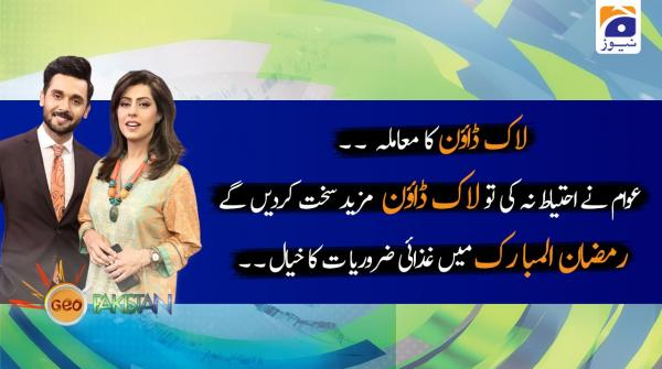 Geo Pakistan | 2nd May 2020