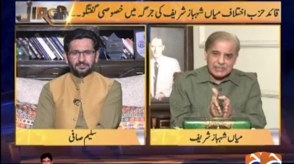 Agar Shehbaz Sharif Wazir-e-Azam ki Jaga hotey to kya kartey?