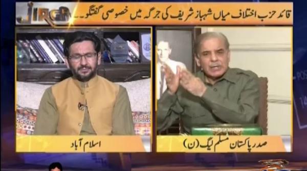 Kya Shehbaz Sharif ne Deal ki ya Chor darwazey se Aaney ki koshish ki?