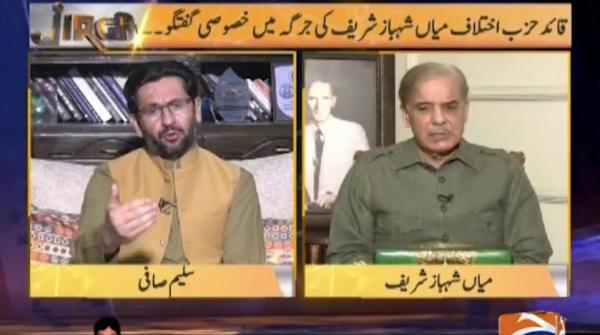 Kya Hukumat ki Nawaz Sharif se koi Deal hoi?