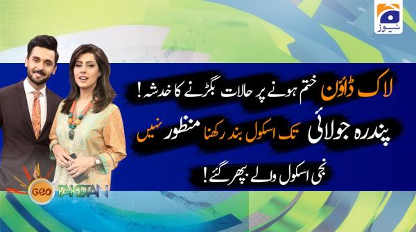 Geo Pakistan | 8th May 2020