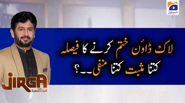 Jirga | Saleem Safi | 9th May 2020