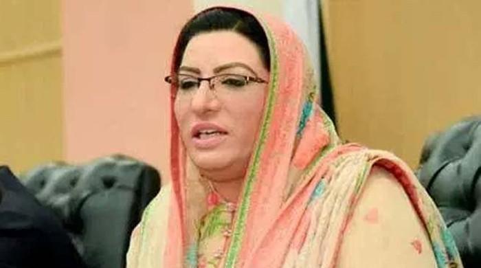 Former PM aide Firdous Ashiq Awan turned away from govt residence in Multan