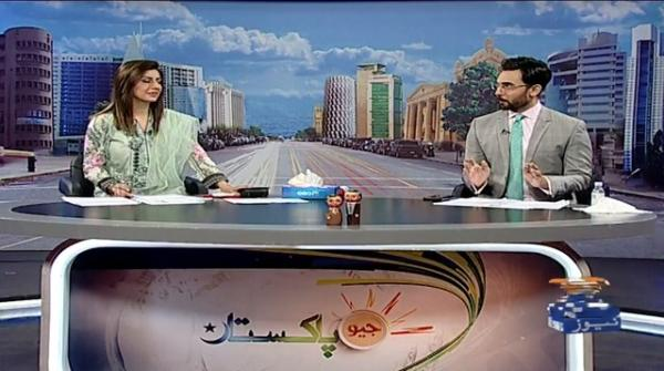 Geo Pakistan | 15th May 2020