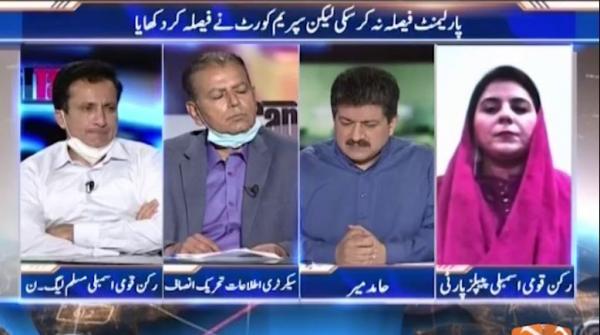 Federal Govt ko PTI chala rahi hai ya Technocrates?