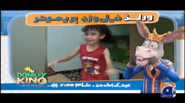 Donkey King's World TV premiere on the first day of Eid-ul-Fitr