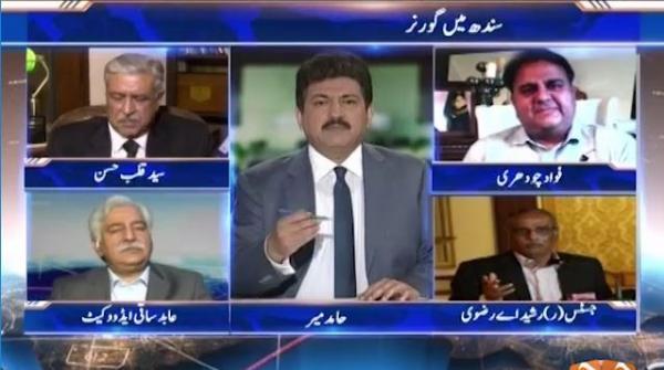 Sindh Main Governor Raaj Ka Mutaliba, Aaini Mahereen Kia Kehte Hain?