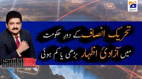 Capital Talk | Hamid Mir  | 20th May 2020