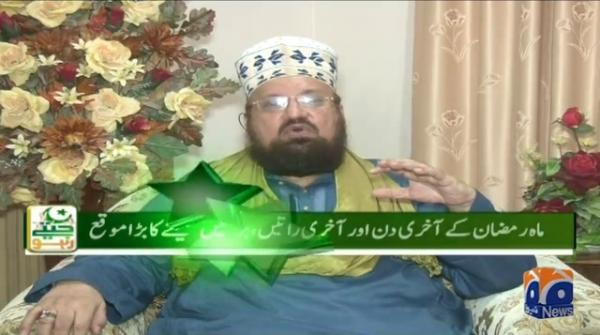 Quran considers Shab-e-Qadar to be better than a thousand nights: Allama Kaukab Noorani