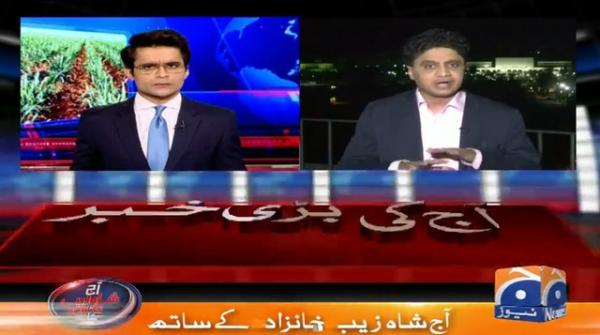 Aaj Shahzeb Khanzada Kay Sath | 20th May 2020