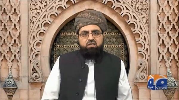 Geo News Special -Britain's Muslim community cannot pray this year's Eid prayer