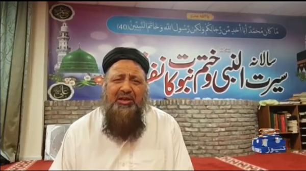 Geo News Special - Coronavirus tampers with Ramadan prayers and the same appears for Eid