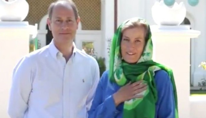 Prince Edward and Sophie Wessex wish Eid Mubarak to the Muslims of UK - Geo News