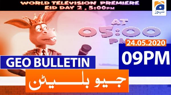 Geo Bulletin 09 PM | 24th May 2020