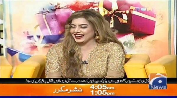 Khabarnaak | Eid Special | Meer Mohammad Ali | 24th May 2020 | Part 04