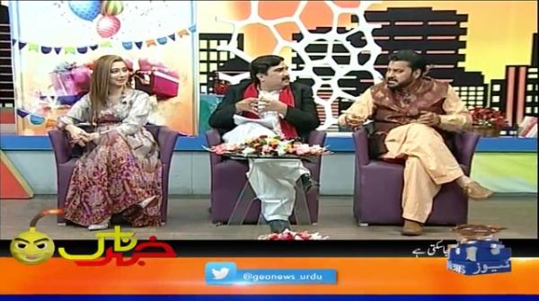 Khabarnaak | Eid Special | Meer Mohammad Ali | 24th May 2020 | Part 03