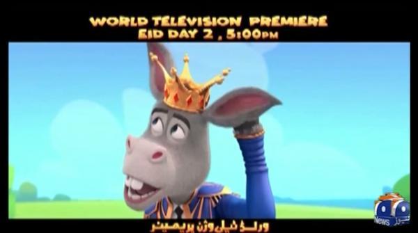 ڈونکی کنگ کا ورلڈ ٹی وی پریمیئر کل پھر شام 5 بجے