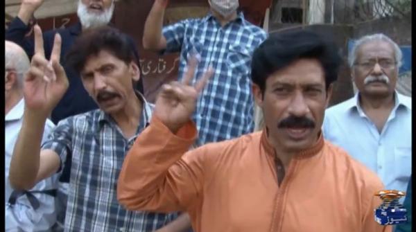 میر شکیل کی گرفتاری کے خلاف لاہور میں احتجاج
