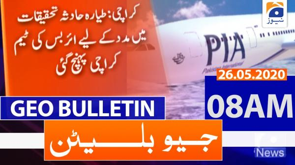 Geo Bulletin 08 AM | 26th May 2020