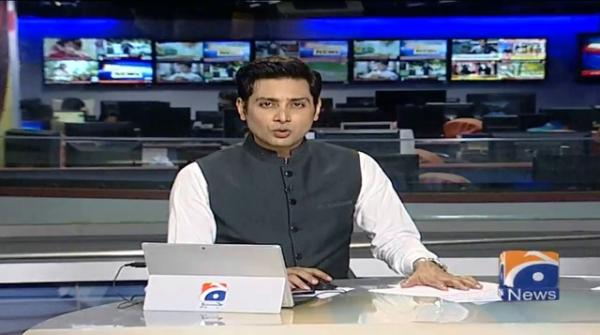 Geo Bulletin 09 PM | 25th May 2020